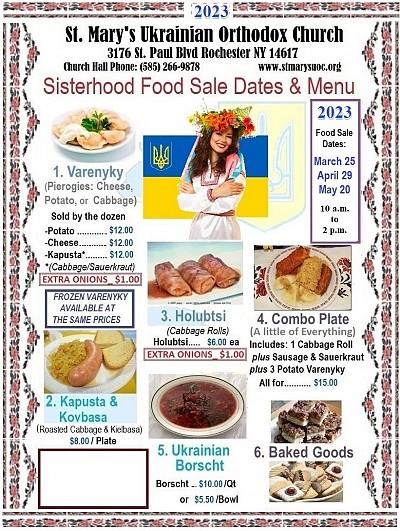 2018 Menu & Food Sale Schedule
