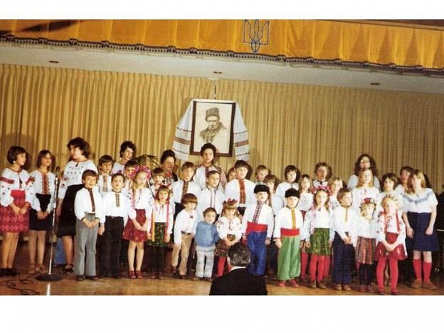 1970s Ridna Shkola